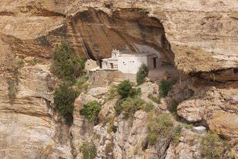 Ethiopia Tigray cliff churches - tropic air.jpg