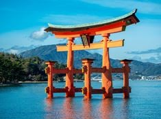 Hiroshima Japan Japanese Landmark Architecture.jpg