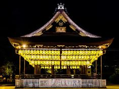 gion-japan-kyoto-lanterns-traditional.jpg