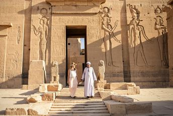 Egypt culture and history - Philae Temple - Sanctuary.jpg